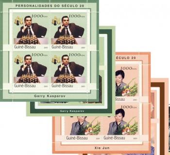05-09-2001-celebrites-gb1501-gb1550.jpg