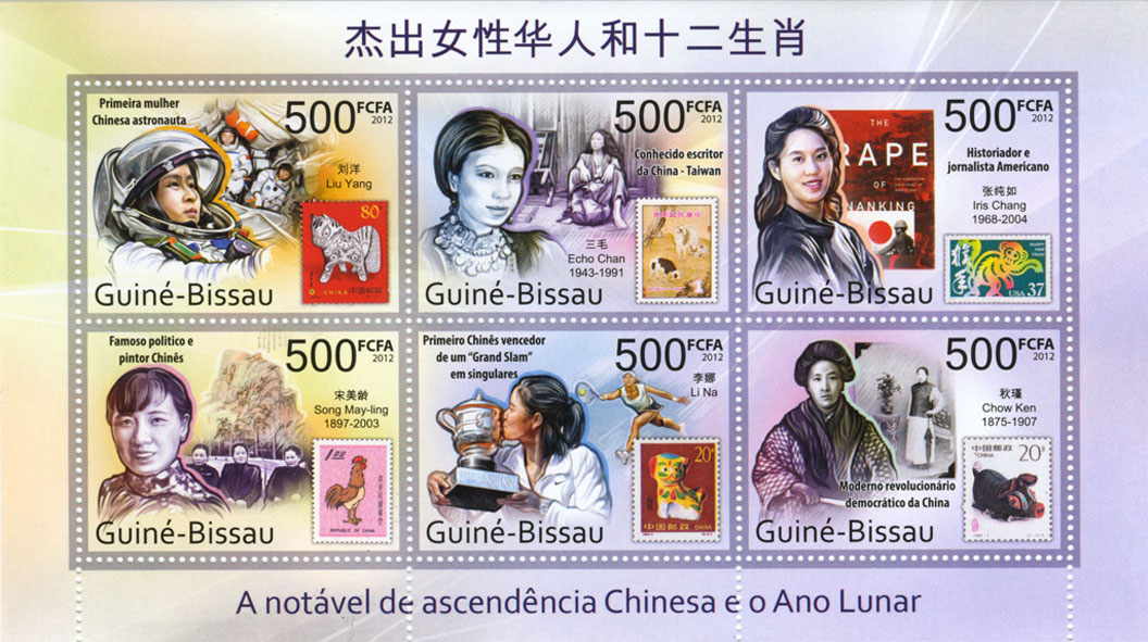 Chinese famous women and lunar year. - Issue of Guinée-Bissau postage stamps