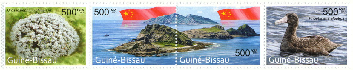 Diaoyu Islands scenery. - Issue of Guinée-Bissau postage stamps