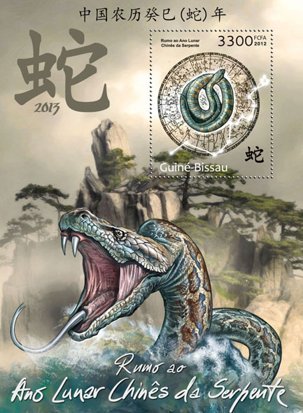 Towards Year of the Snake. - Issue of Guinée-Bissau postage stamps