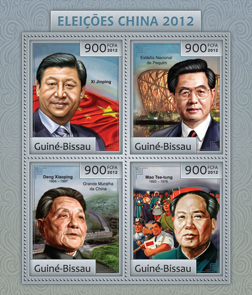 Ellections Chine 2012. - Issue of Guinée-Bissau postage stamps