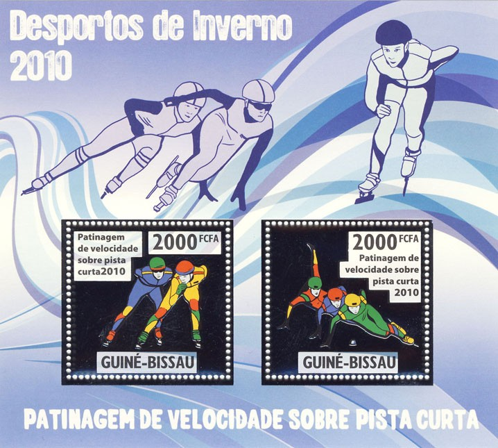 Speed Skating on Short Runway - Issue of Guinée-Bissau postage stamps