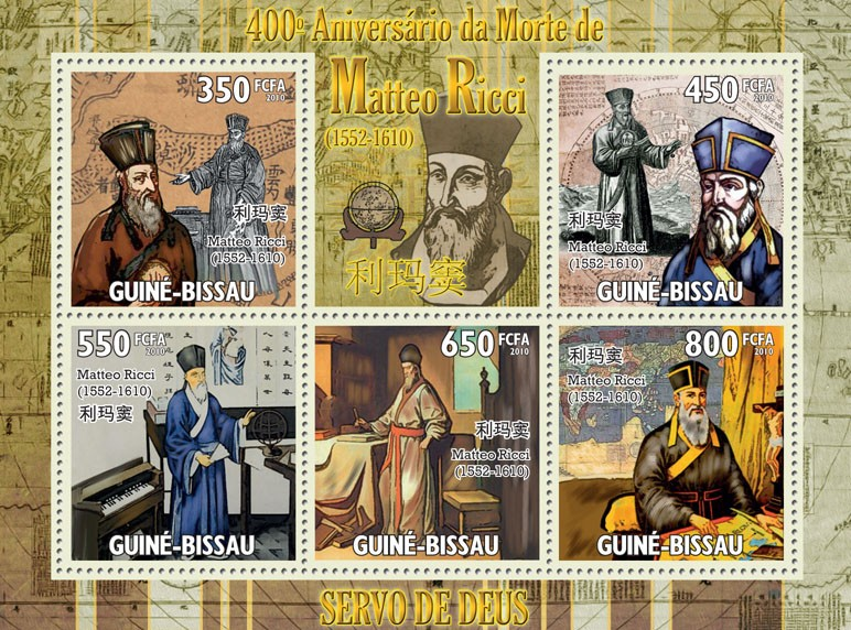 400th Anniversary of the Death of Matteo Ricci (1552-1610) - Issue of Guinée-Bissau postage stamps