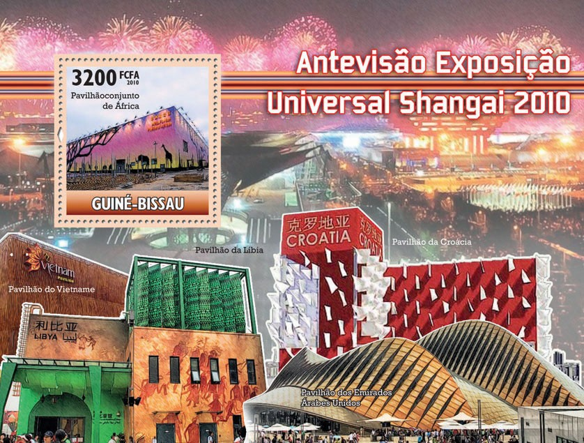 Shanghai Expo 2010 Preview - Issue of Guinée-Bissau postage stamps