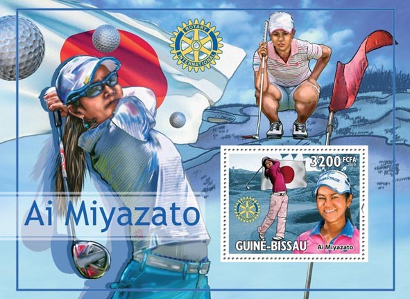 Japanese Golf Player Ai Miyazato. - Issue of Guinée-Bissau postage stamps