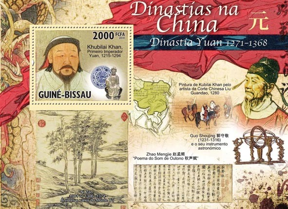 Dynasty Yuan. - Issue of Guinée-Bissau postage stamps