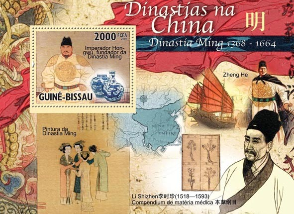 Dynasty Ming (Hongwu ). - Issue of Guinée-Bissau postage stamps