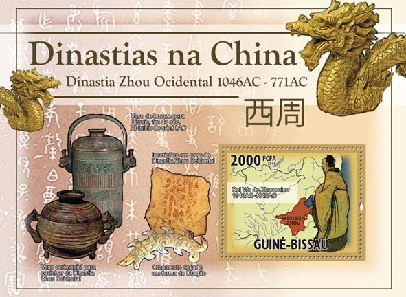 Dynasty Western Zhou. - Issue of Guinée-Bissau postage stamps