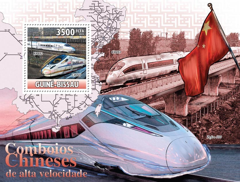 Chinese High Speed Trains. - Issue of Guinée-Bissau postage stamps