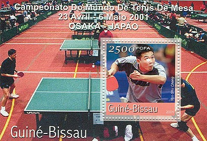 Championnat Osaka 2500 FCFA   S/S - Issue of Guinée-Bissau postage stamps