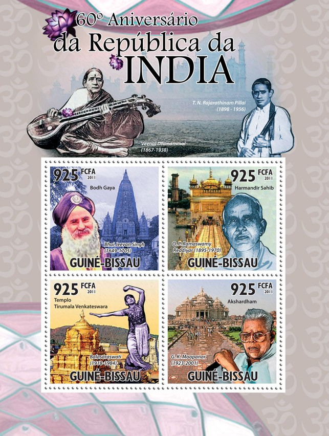60th Anniversary of Republic of India. - Issue of Guinée-Bissau postage stamps