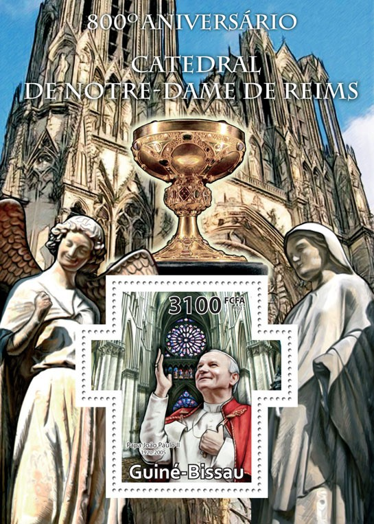800th Anniversary of the Reims Cathedral - Issue of Guinée-Bissau postage stamps