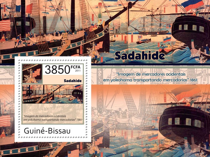 ART of Sadahide - Issue of Guinée-Bissau postage stamps
