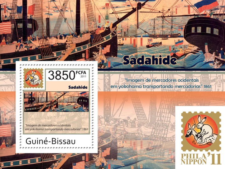 ART of Sadahide - Philanippon - Issue of Guinée-Bissau postage stamps