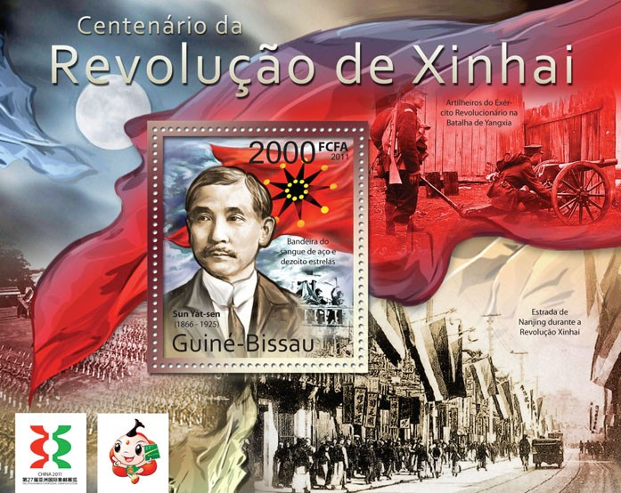 Centenary of Revolution in Xinhai, (Sun Jat-sen 1866-1925). - Issue of Guinée-Bissau postage stamps