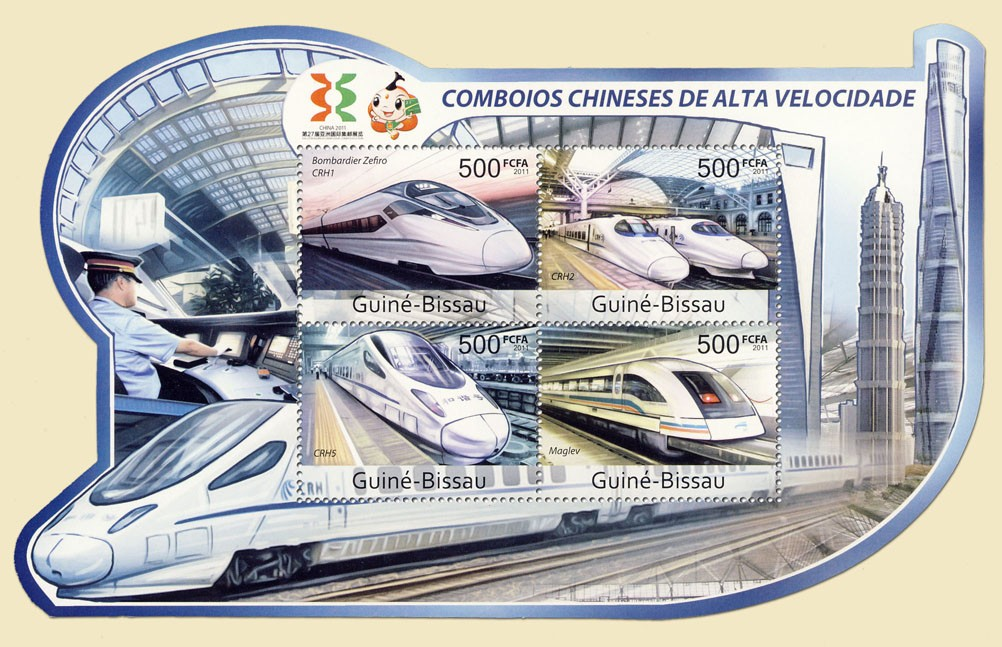 Chinese Speed Trains, (CRH 1, Maglev). - Issue of Guinée-Bissau postage stamps