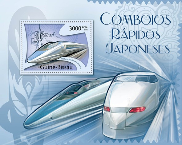 Japanese Speed  Tarins, (500 Series Shinkansen). - Issue of Guinée-Bissau postage stamps
