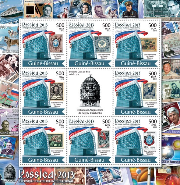 Architecture of Moscow - Issue of Guinée-Bissau postage stamps