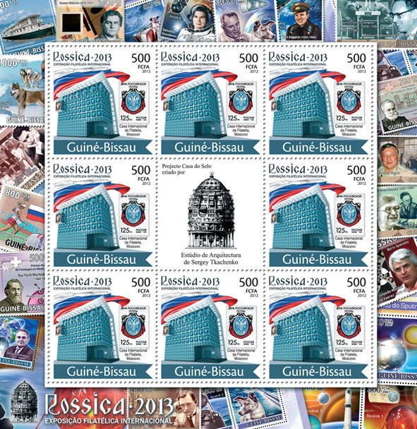 Lux S/S, Architecture of Moscow - Issue of Guinée-Bissau postage stamps