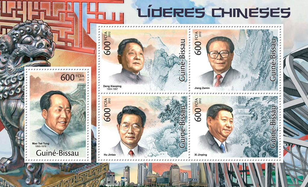 Chinese Leaders, (Mao Tse Tung, Xi Jinping, Hu Jintao). - Issue of Guinée-Bissau postage stamps