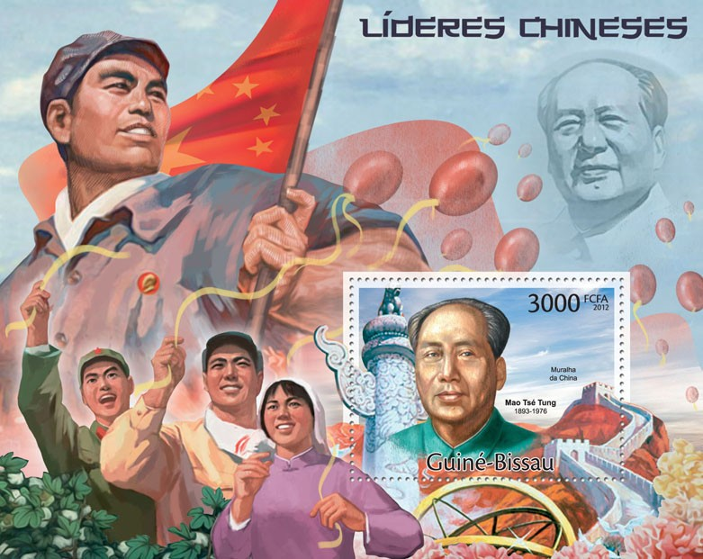 Chinese Leaders, (Mao Tse Tung). - Issue of Guinée-Bissau postage stamps
