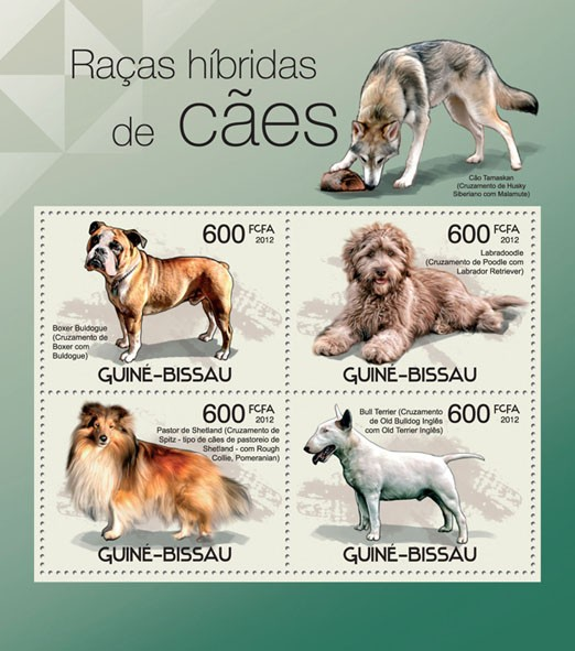 Hybrid Dogs, (Boxer Buldogue, Bull Terrier). - Issue of Guinée-Bissau postage stamps