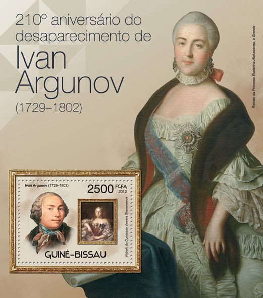 Ivan Argunov, (210th Anniversary of Disappearance), Paintings. - Issue of Guinée-Bissau postage stamps