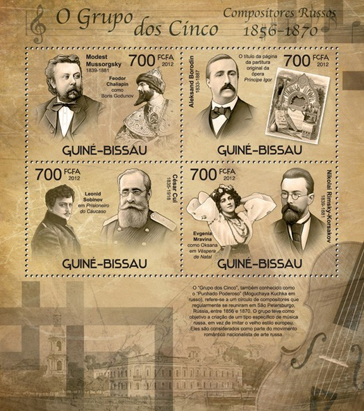 The Five (Modest Mussorgsky, Aleksandr Borodin, Cesar Cui, Nikolai Rimsky Korsakov) - Issue of Guinée-Bissau postage stamps