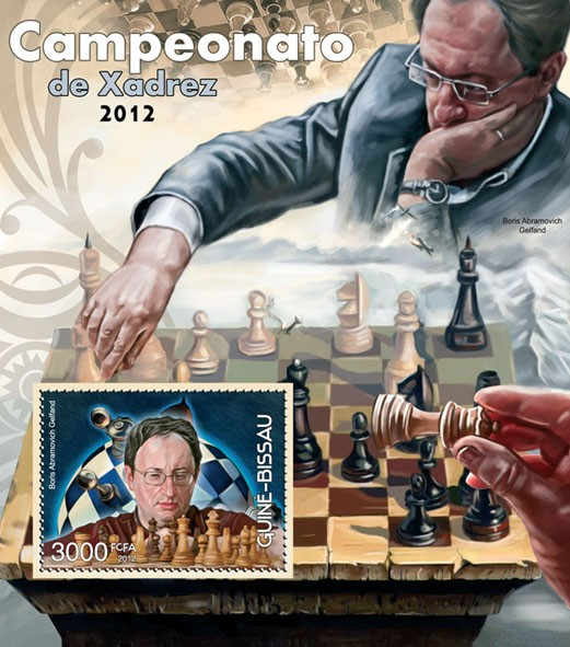 Chess champions - Issue of Guinée-Bissau postage stamps