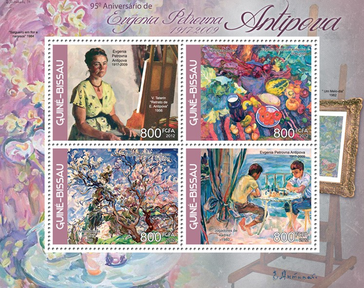 95th Evgenia Petrovna Antipova (Russian painter) - Issue of Guinée-Bissau postage stamps