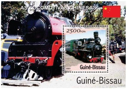 Trains Chinois 2500 FCFA S/S - Issue of Guinée-Bissau postage stamps