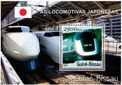 Trains Japonais  2500 FCFA S/S - Issue of Guinée-Bissau postage stamps
