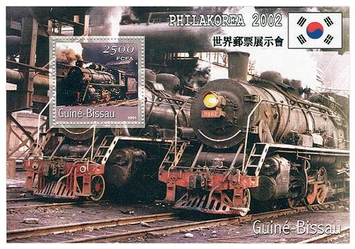 PHILAKOREA  (grand format) 2500 FCFA S/S - Issue of Guinée-Bissau postage stamps