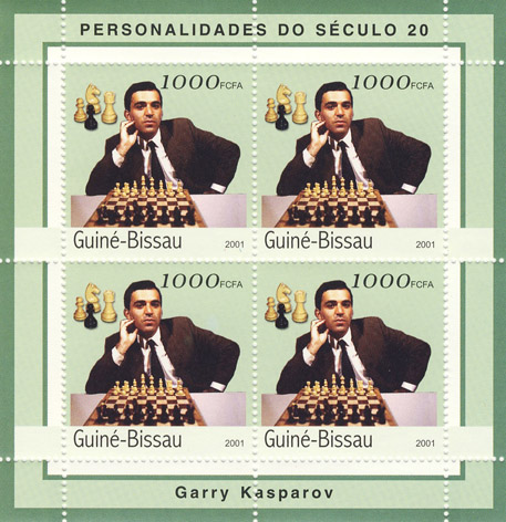Garry Kasparov (chess)      4 x 1000 FCFA - Issue of Guinée-Bissau postage stamps
