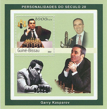 Garry Kasparov (chess)    S/S - Issue of Guinée-Bissau postage stamps