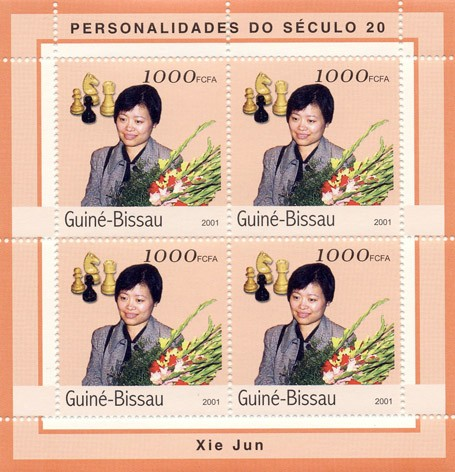 Xie Jun (chess)      4 x 1000 FCFA - Issue of Guinée-Bissau postage stamps