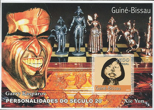 Caricature chess  (Kasparov - Jun)  S/S - Issue of Guinée-Bissau postage stamps