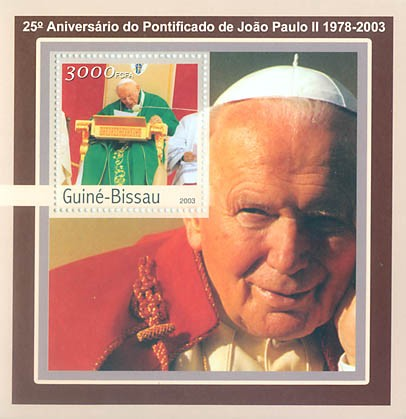 25th Anniversary of Pope  S/S 3000 FCFA - Issue of Guinée-Bissau postage stamps
