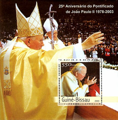 25th Anniversary of Pope  4 x 550 FCFA  S/S - Issue of Guinée-Bissau postage stamps