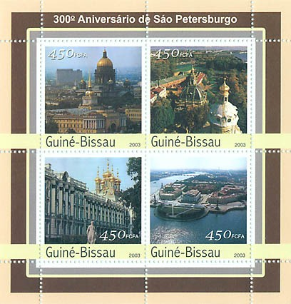 300th Anniversary of St. Petersburg 4 x 450 FCFA - Issue of Guinée-Bissau postage stamps