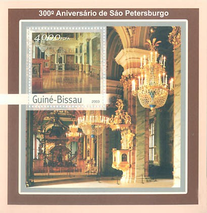 300th Anniversary of St. Petersburg S/S 4000 FCFA - Issue of Guinée-Bissau postage stamps