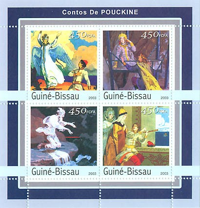 Tales of Pushkine  4 x 450 FCFA - Issue of Guinée-Bissau postage stamps