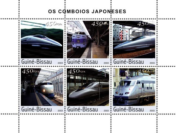 Trains of Japanese 6 x 450 FCFA - Issue of Guinée-Bissau postage stamps