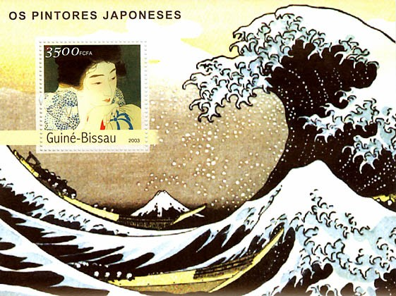 Art of Japanese 3500 FCFA    S/S - Issue of Guinée-Bissau postage stamps