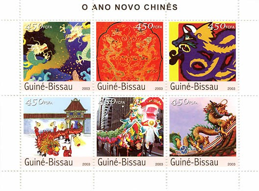New Chinese Year  6 x 450 FCFA (Year of Dragon) - Issue of Guinée-Bissau postage stamps