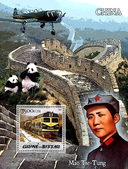 China (train, plane, Mao, panda, wall) S/s 3500 - Issue of Guinée-Bissau postage stamps