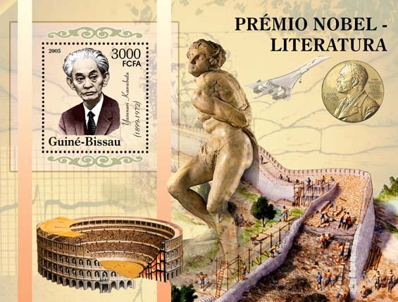 Nobel Prize Winners - Literature - Souvenir SheetY. Kawabata, Coliseum, Chinese Wall, Concorde S/s 3000 - Issue of Guinée-Bissau postage stamps