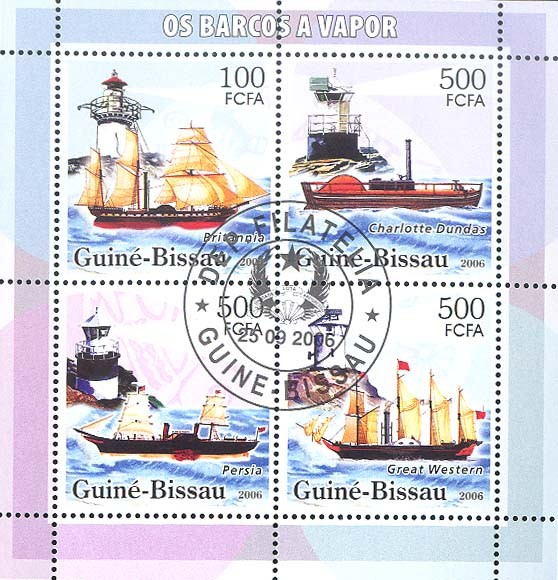 Motor barges & lighthouses 4v: 1 x 100 & 3 x 500 (CTO) - Issue of Guinée-Bissau postage stamps