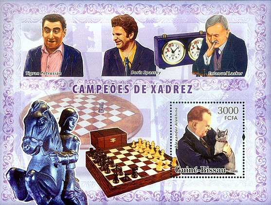 Chess champions (Alekhin, Petrossian, Spassky, Lasker) S/s 3000 - Issue of Guinée-Bissau postage stamps