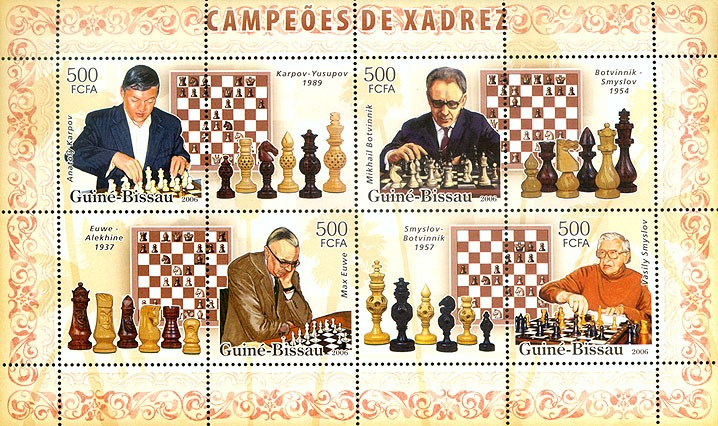 Chess champions (Karpov, Euwe, Smyslov, Botvinik) 4v x 500 - Issue of Guinée-Bissau postage stamps